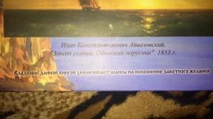 68604_1069733843049244_5462846220018230235_n